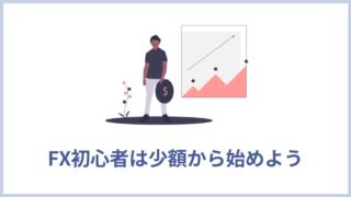 男性がグラフの横に立っている
