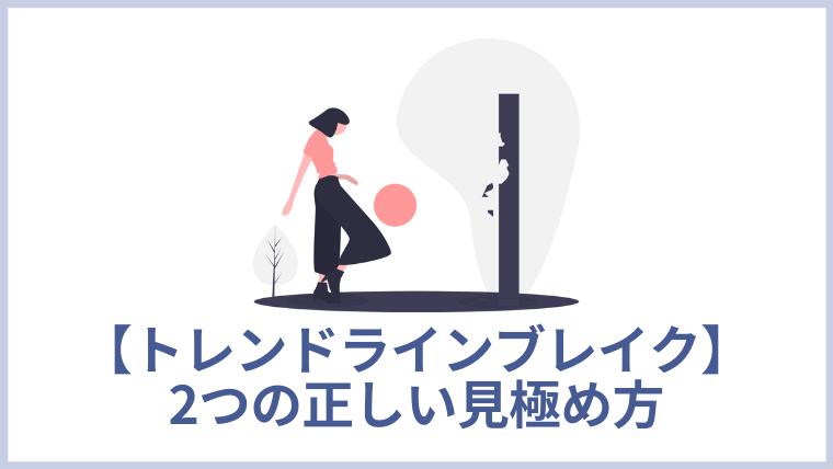 女性がボールを蹴って壁を壊している
