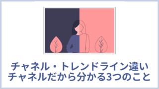 黒とピンクの背景に女性が立っている