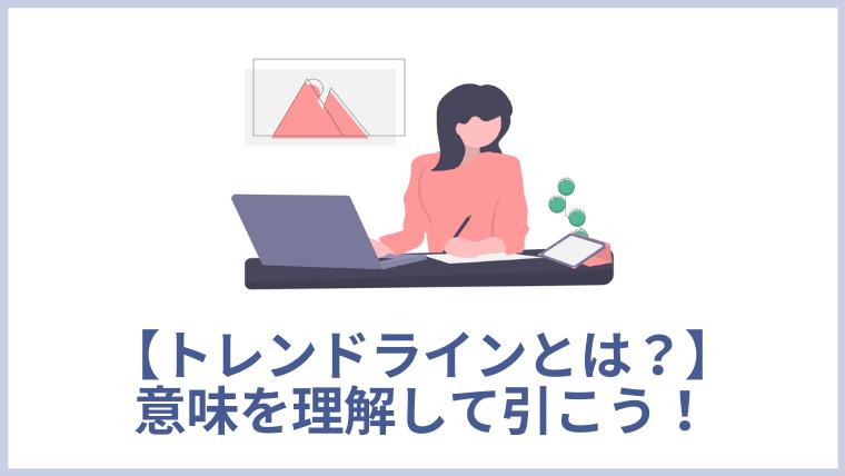 女性が机の上で勉強している