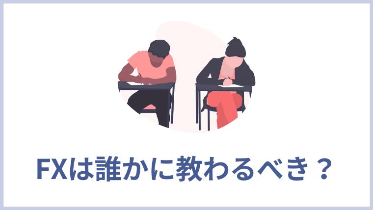 男性と女性が机で勉強している
