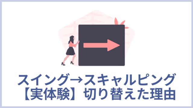 女性が→の書いてある四角のものを押している